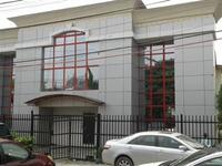 Commercial Property For rent at Victoria Island, Lagos